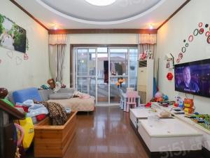标准三室两卫南北通透采光好总价低真房